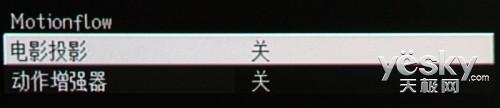 索尼VPL-HW55ES家用投影评测 成就视界之美