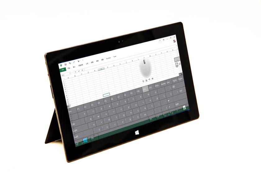 Chooing屏幕键盘鼠标软件截图1