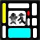 贵友玻璃优化切割软件标题图