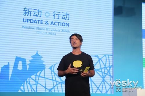 微软发布WP8.1Update及中国版Cortana