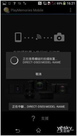 一秒•掌控瞬间 索尼微单™A6000定格幸福