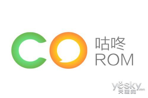 主打跨平台社交 咕咚发布ROM 1.0跨硬件平台