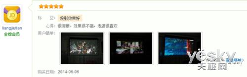 宏�H5380BD蓝光3D家用投影2999 再现京东