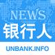 银行人iPhone版标题图