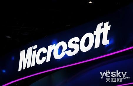 微软你要小心了 评安卓进军商务领域