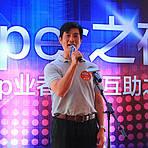 新华网副总编 申江婴