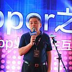 中国互联网协会秘书长 卢卫