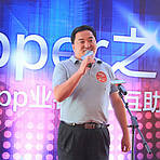 网信办信息化发展局 董宝青
