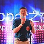 金和软件总裁 栾润峰