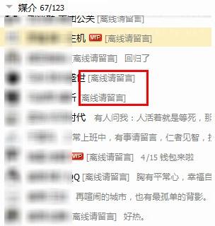 如何查看QQ好友最近7天是否登录过QQ