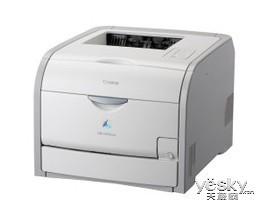 商务打印 中端商用彩色激光打印机推荐