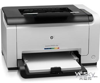 十一假前工作提速 彩色激光打印机推荐