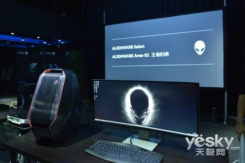 Area-51降临 戴尔Alienware实验室探秘之旅