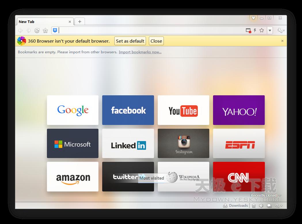 360极速浏览器国际版截图4