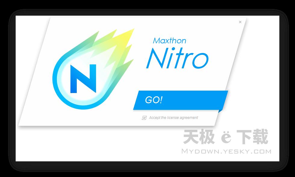 MxNitro截图2