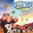 xboxone国行首发游戏《明星高尔夫》