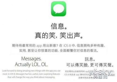 """盘点苹果广告语""""神翻译"""",雷倒众人"""