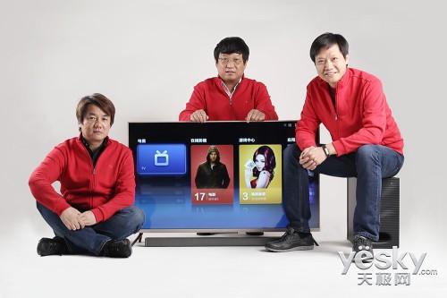 陈彤已加盟小米 首批10亿美元整合内容平台