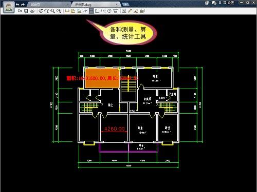 CAD迷你算量截图1