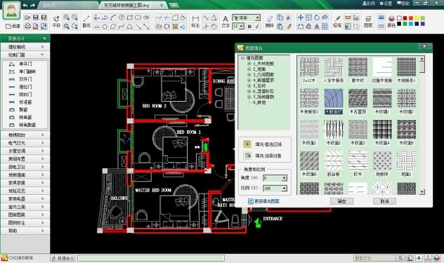CAD迷你家装截图2