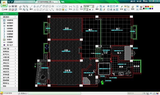 CAD迷你家装截图3