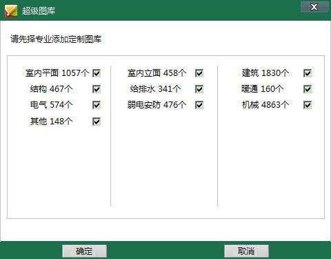 AutoCAD升级应用截图1