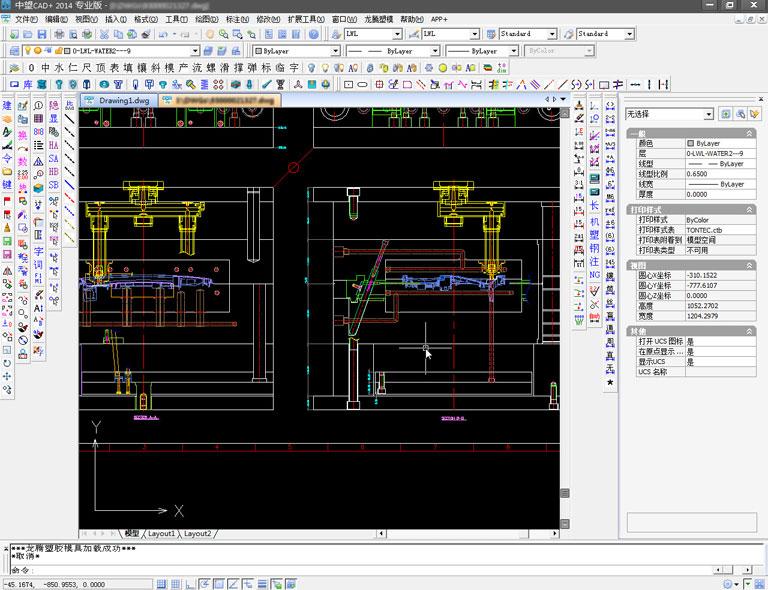 中望CAD龙腾塑胶模具截图2