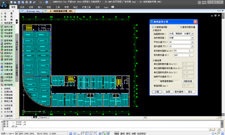 中望CAD水暖电截图2