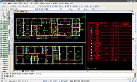 中望CAD水暖电截图1