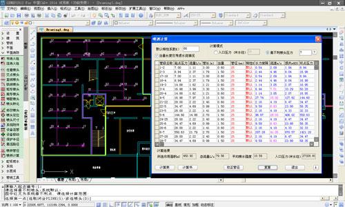 中望CAD水暖电截图3