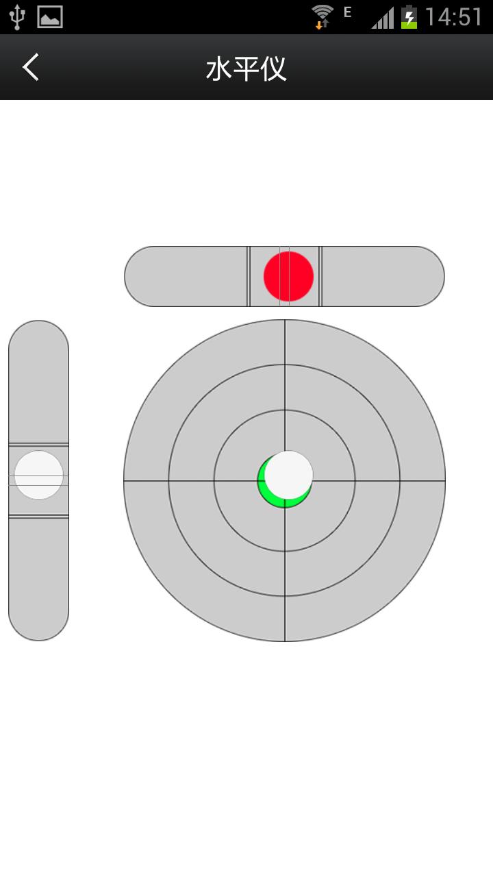 迷你测量工具箱 安卓版截图4
