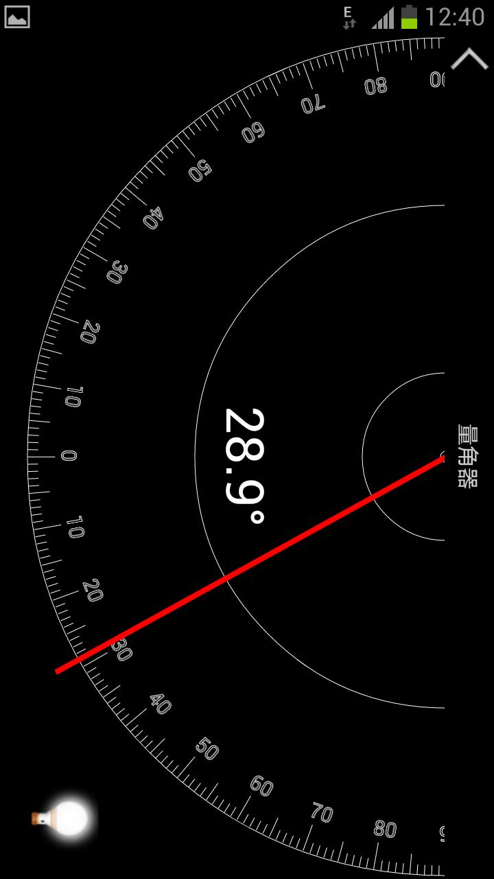 迷你测量工具箱 安卓版截图1