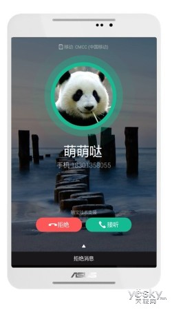 赞爆了 华硕新通话平板Fonepad 8火热上市