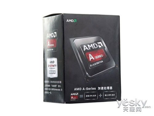 APU系列四核 AMD A8 6600K京东热卖559元