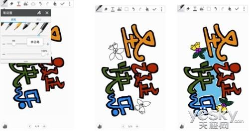科技创意笔设计图展示图片