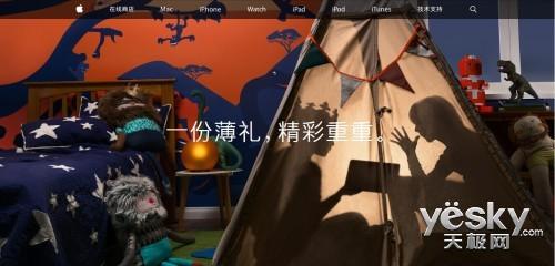 疯狂星期五 苹果优惠名单确定中国也有份