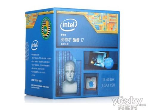 睿频加速2.0技术 酷睿i7 4790K仅2259元
