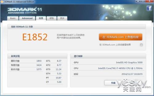 惠普EliteBook 9480m