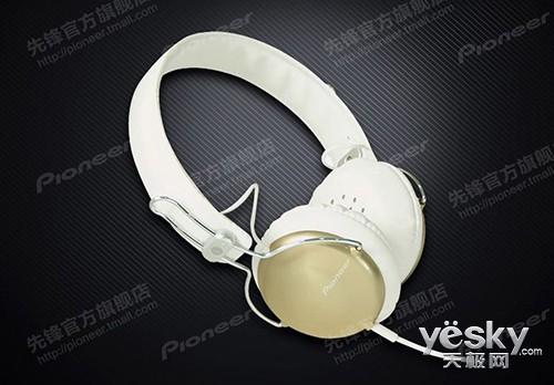 复古演绎新时尚 先锋SE-MJ151耳机售159元