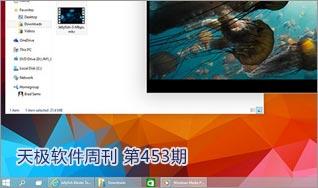 Windows 10 Build9879专业版中文镜像下载