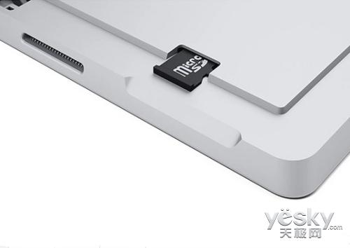 代替你的笔记本 微软Surface Pro3报5688元