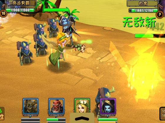 《刀塔帝国》游戏截图