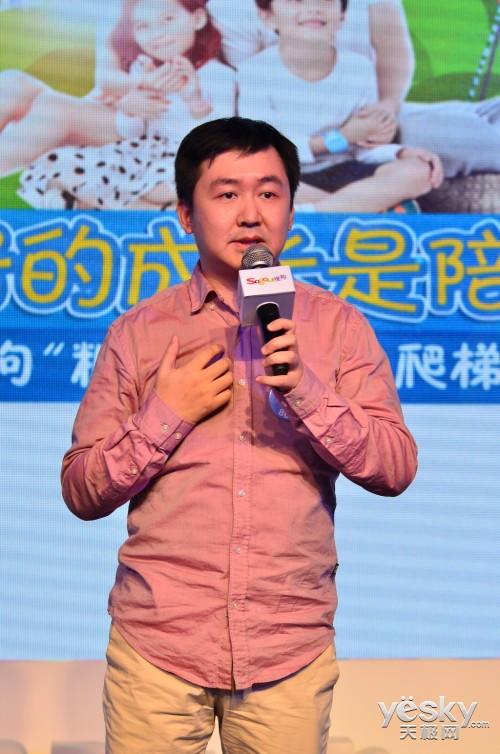 互联网厂商突袭硬件业 搜狗发布糖猫儿手表
