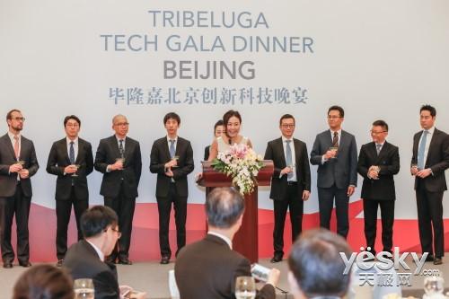 毕隆嘉召开创新科技大会 产业孵化精英聚首