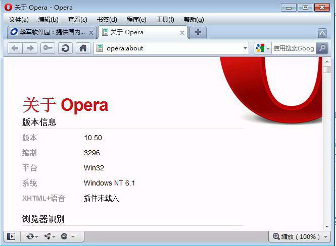 Opera for Linux x64截图1