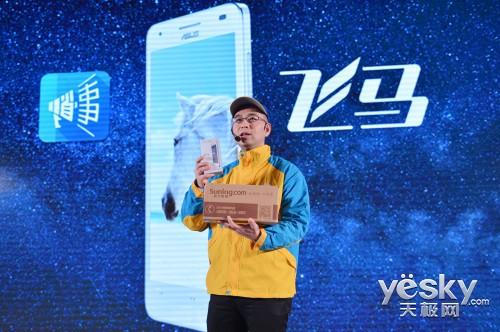 搭载省事儿智能桌面 799元华硕飞马手机发布