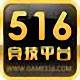 516竞技平台