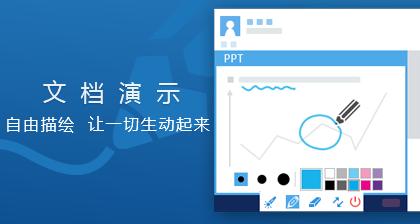 腾讯QQ体验版截图1