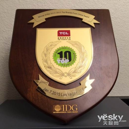 TCL CES2015大获全胜 TV+真彩闪耀Las Vegas