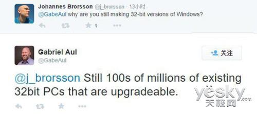 Win10计划负责人Aul:Win10肯定会有32位版